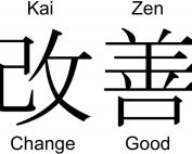 examples of Kaizen implementation